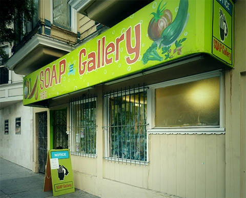 Soap Gallery